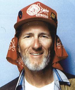 Kent Harris